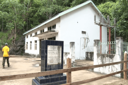The Moco-Moco Hydropower Plant to be upgraded