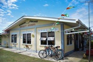 Albion Front Primary School