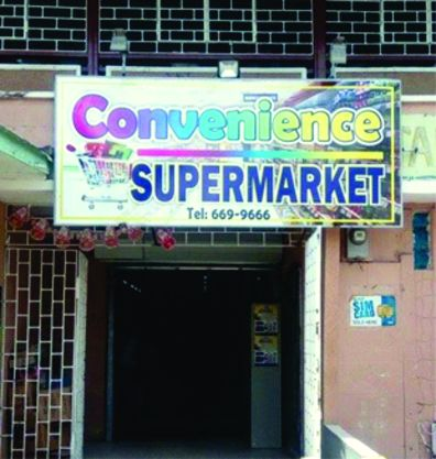 One of the seven supermarkets that have been established in Linden