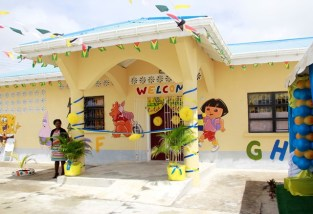 The commissioned Diamond No. 2 Nursery School.