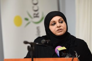 Chairperson of the RCC, Aleema Nasir