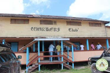 Front view of the workers club