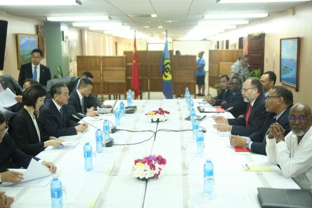 China's Minister Wang Yi and his delegation meeting with Secretary-General, Ambassador Irwin LaRocque and staff of the CARICOM Secretariat.