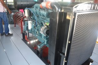 A section of the newly commissioned pump