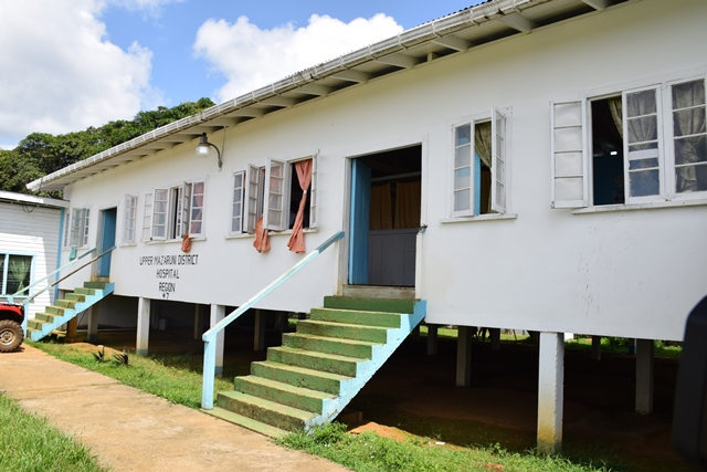 Kamarang District Hospital which is slated to undergo upgrades