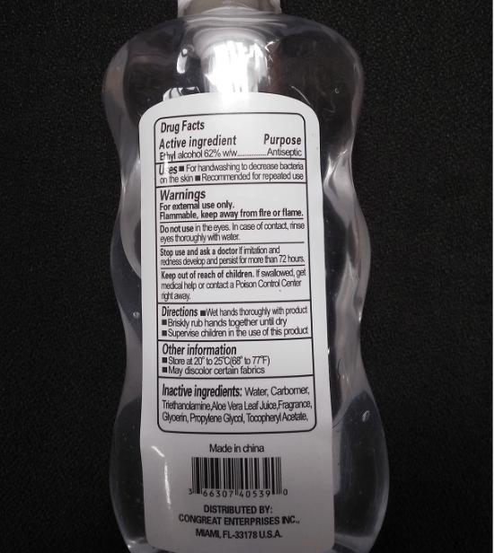 Purcill Label :back