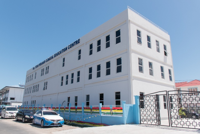 The Dr. Yesu Persaud Clinical Education Centre in the compound of the GPHC.