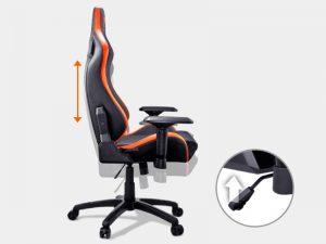 ARMOR-S-6-300x225 COUGAR ARMOR - Gaming Chair