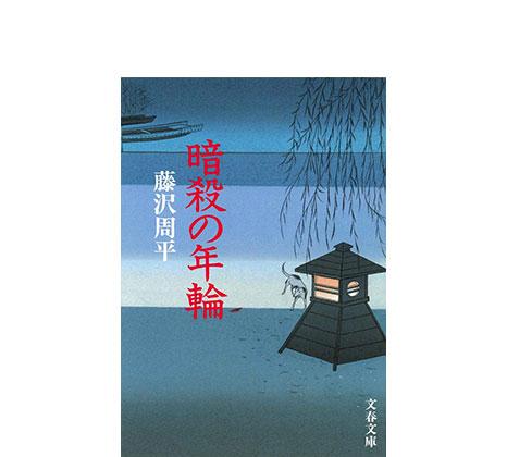 """小澤 勲先生が選ぶ""""認知症を知るための本""""─④ただ一撃"""