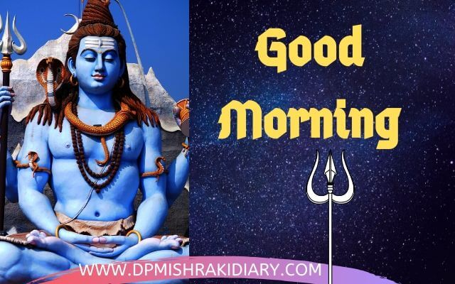 good morning shiv ji