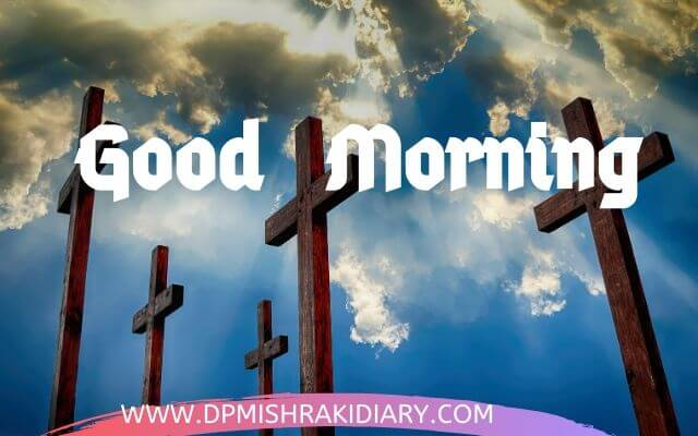 good morning god photo