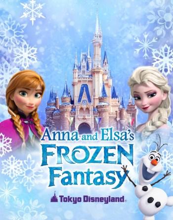 アナとエルサのフローズンファンタジー (c)Disney