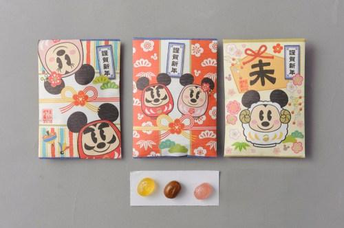 キャンディー 500円 (c)Disney