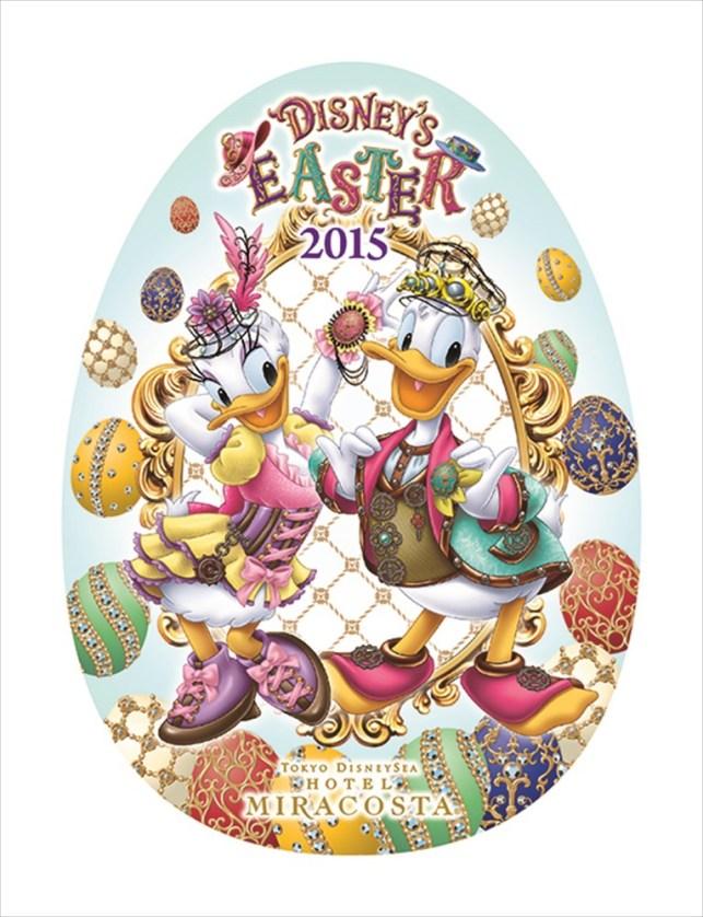 東京ディズニーシー・ホテルミラコスタ期間限定デザインのポストカード2 (c)Disney