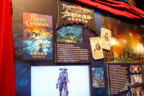 Pirates of the Caribbean Battle for the Sunken Treasureロゴ