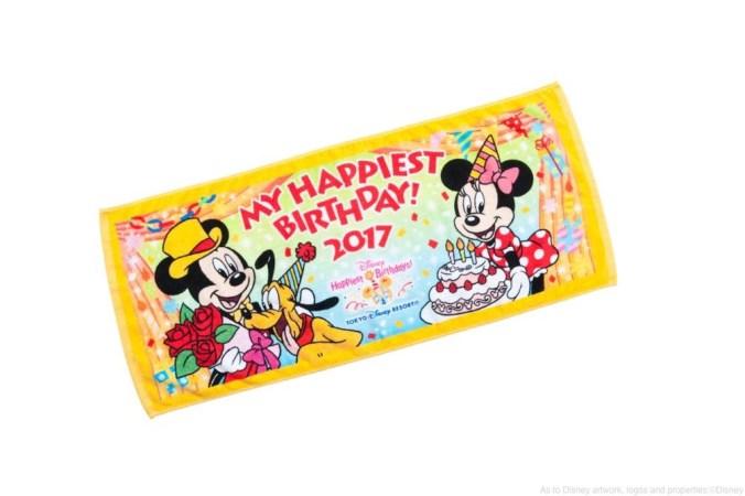 バースデータオル 800円 (c)Disney