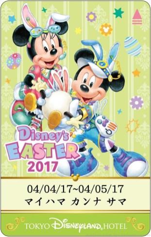 """「東京ディズニーランドホテル」""""ディズニー・イースター""""ルームキー(イメージ)  (c)Disney"""