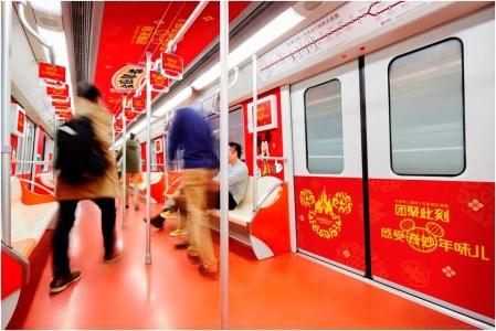 Chinese New Year Celebration Themed Metro Trains Rendering 2 (c)Disney