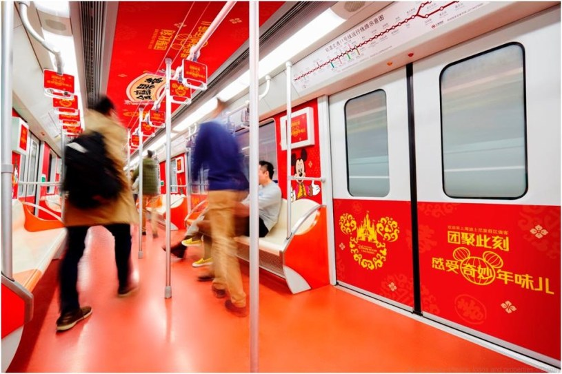 Chinese New Year Celebration Themed Metro Trains Rendering 2 (c)Disney