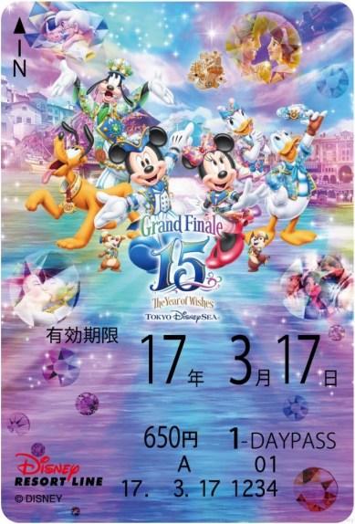 フリーきっぷセット(フリーきっぷB) (c)Disney