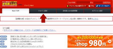 独自ドメイン「dpqp.jp」を取得。はてなブログでの独自ドメイン設定方法を分かりやすく解説