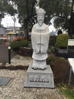 徐福公園中的徐福像