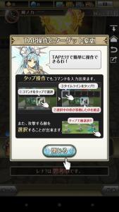 Screenshot_2016-04-26-10-22-48