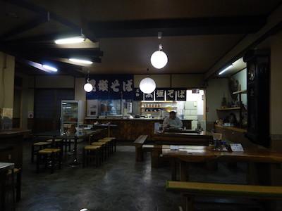 9黒姫物産センター