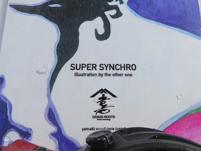 1SUPER SYNCHRO 156 HARDCORE