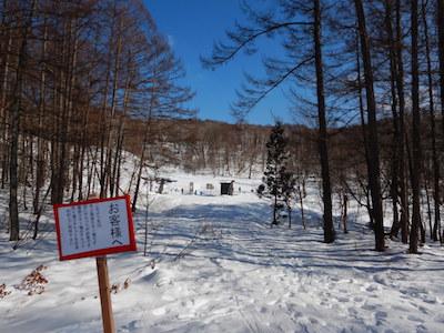 19 水上高原藤原スキー場