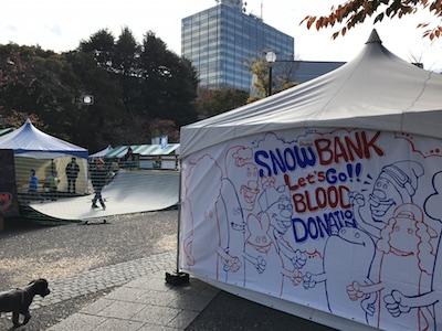 3東京雪祭2017