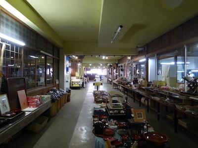 7黒姫物産センター