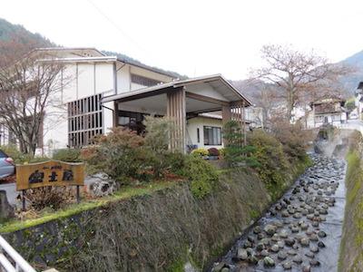 田沢温泉富士屋1