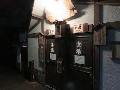野沢温泉スキー場【試乗会】21