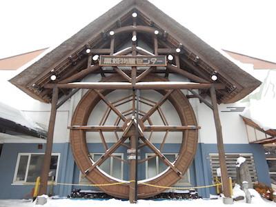 3黒姫物産センター
