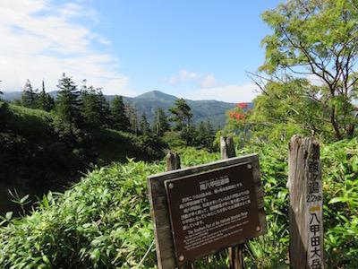 八甲田山19