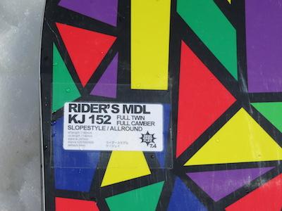 1NOVEMBER RIDER'SMDL