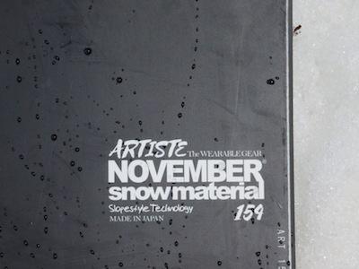 1 NOVEMBER ARTISTE 154