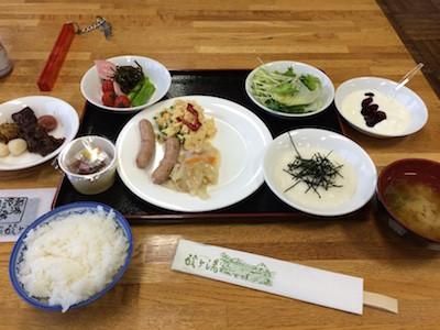八甲田山3