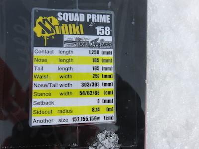 1スノーボードVOLKL SQUAD PRIME