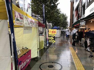 1神田スポーツ祭り2017
