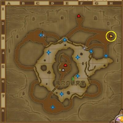 ラゼアの風穴の地図