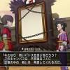バトル・ルネッサンス開始クエスト「闘争する芸術の夜明け」No.444