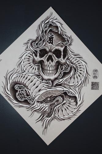 Mike Rubendall: Diamond Skull and Snake 00015