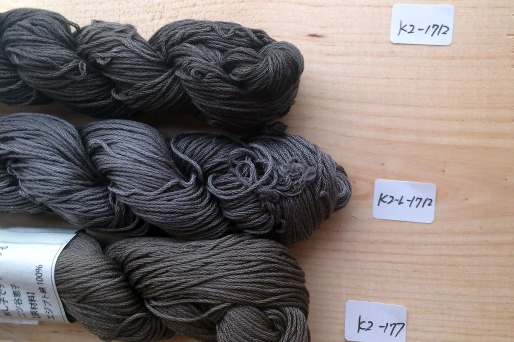 Persimmon Dye Sashiko Thread | 2017 Collection