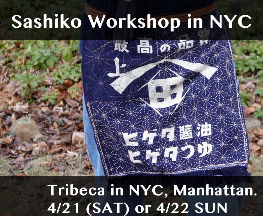 Sashiko Gathering | Review your Sashiko with Atsushi