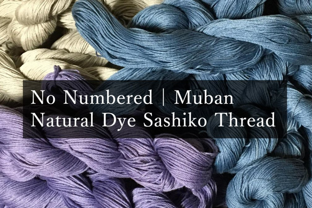 No Numbered Natural Dye Sashiko Thread | #000 One of a kind ND_Thread_000_NNed