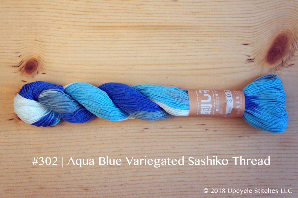 Unique Variegated Sashiko Thread | 145 meter big skein