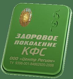 """КФС """"Здоровое поколение"""" КФС здоровое поколение"""