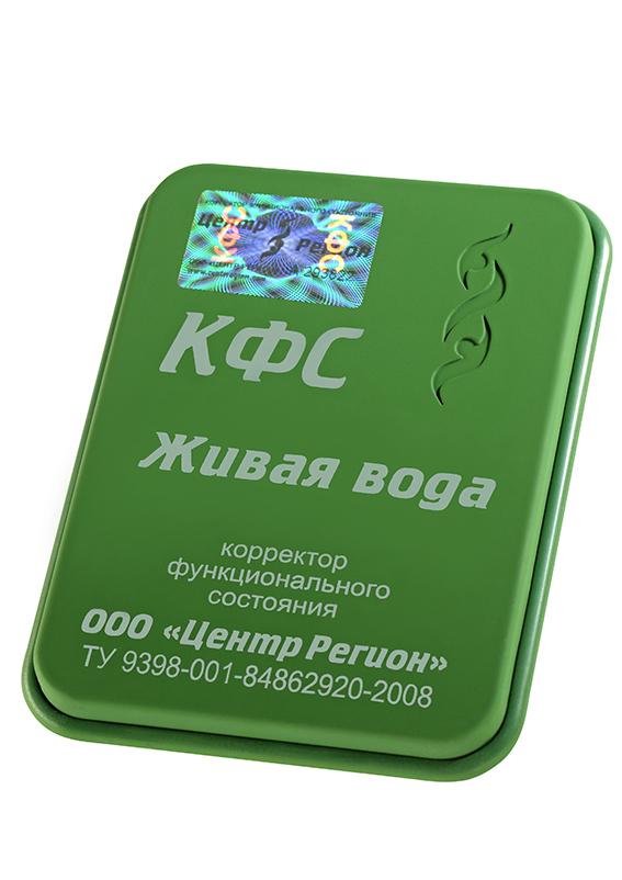 """КФС """"Живая вода"""" КФС живая"""